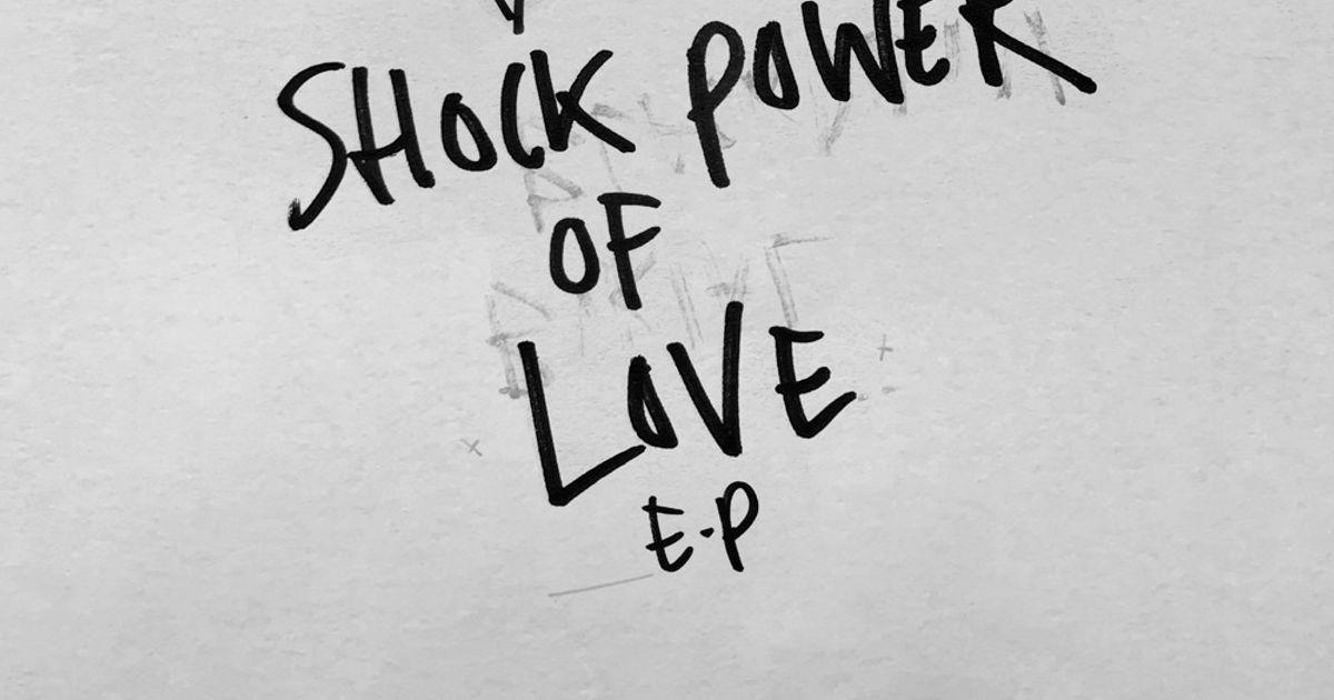 Shock Power of Love by Burial, Blackdown